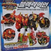 X-Garion Black Lion Hero Vehicle Action Figure Toy image 5