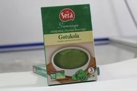 Centella asiatica Herbal Porridge (Gotukola) Organic Gardens SriLanka Bi... - $6.48