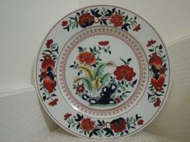 """Collector Plate Imari Japan Vtg Porcelain Floral Pattern Plate 10 1/2 """" ... - $49.99"""