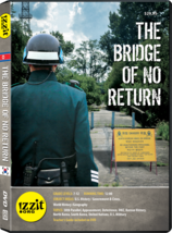 The Bridge of No Return - $15.00