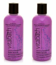 2X Vitabath Bath & Shower Gel Bloom Asian Orchid and Coconut 12 oz Each ... - $32.63