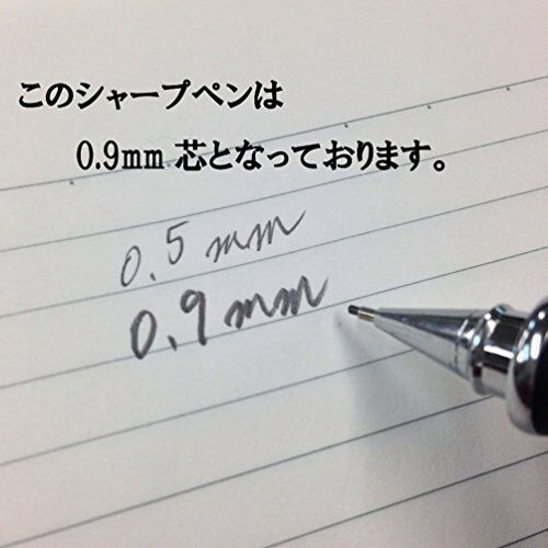 SH-2000CZ09 Tombow Pencil Sharp pen ZOOM 505sh 0.9 JP image 2