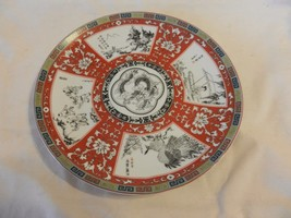 """10.5"""" Vintage Dragon Porcelain Plate from Taiwan Peacock Kids, Geisha Red - $58.90"""