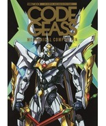 Code Geass Mechanical Archive (Hobby Japan MOOK) Ship by DHL - $58.50