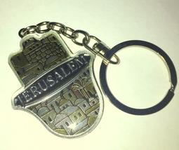 Judaica Keyring Keychain Key Charm Holder Hamsa Metal Epoxy Brown Jerusalem View image 2
