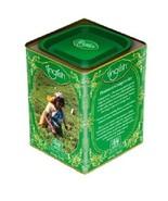 Ceylon Premium Green Tea/Gunpowder - $15.83