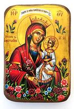 Handmade Wooden Greek Christian Orthodox Wood Icon of Virgin Mary The Unwitherin - $8.81