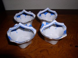 Vintage Gold Castle Chikusa Blue Mini Basket with Gold Trim - Set of 4 - $34.95