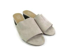 Franco Sarto Women Beige Heel Sandal Size 7 M Faux Suede Casual - $21.77