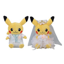 Pokemon Pikachu Wedding plush doll Precious wedding series New from Japan - $135.00