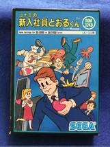 Konami Shinnyu Shain Toru-kun Game For Sega SC-3000, SG-1000 Series New C04 - $336.00