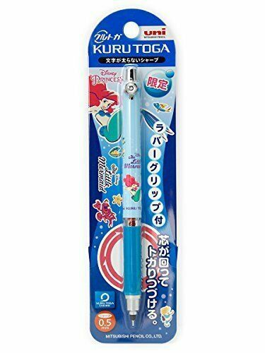 *Limited Mitsubishi Pencil uni Kurutoga × Disney Ariel AR 0.5mm M5856DS1P.AR