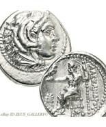 Alexander Del Gran Vida Raro! XF+ Antiguo Moneda de Plata Sardes Rosa He... - $530.06