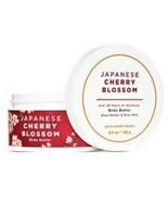 Bath & Body Works Japanese Cherry Blossom Body Butter ~ 6.5 oz ~ Ships Free!!! - $14.95