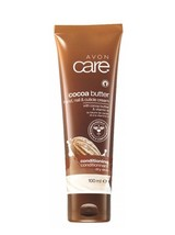 Avon Care Cocoa Butter Hand, Nail and Cuticle Cream - 100 ml - $5.29