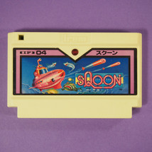 Sqoon (Nintendo Famicom FC NES, 1986) Japan Import - $14.03
