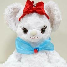 Disney Store UniBear Approval Rose Snow White Princess Doll Plush Toy Girls - $88.11
