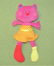 "15"" BABY GUND MISSY MEOW Sock Hop CRINKLE RATTLE Plush Stuffed PURPLE CA... - $14.85"