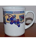 Grapevine Stained Glass Mosaic Art Design Coffee Mug Cup Made Britain Bl... - $10.04