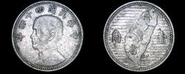 1955 1 Chiao (10 Cents) Taiwan World Coin - China Formosa - $3.99