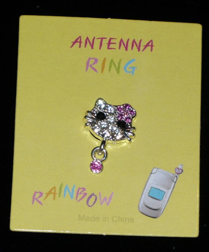 CAT Cell Phone Antenna Ring