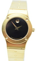Movado Museum Gold Tone Watch 88.AE.836 - $197.01