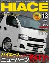 Toyota Hiace #13 Dress Up Custom Guide Book 4779612845 - $25.60