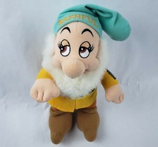 "Disney Store Snow White & the Seven Dwarfs 12"" Plush Bashful Dwarf Doll ... - $22.98"