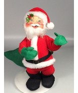 Annalee mobilitee Santa Claus Christmas decoration Felt Santa bag of toys - $49.99