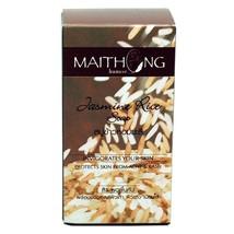 Maithong Jasmine Rice Soap Natural Herbal 100g (3.53 Oz) X 3 Boxes - $14.30