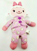 Disney Doc McStuffins Bedtime Nap Sleepy LAMBIE Plush Doll  PJs Talking ... - $14.50
