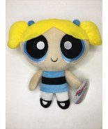 NEW Bubbles Powerpuff Girls Licensed Toy Factory Cartoon Network Plush T... - $34.42