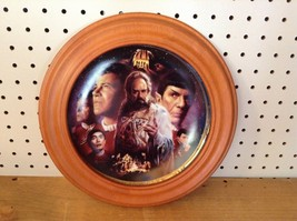 STAR TREK THE MOVIES HAMILTON COLLECTION PLATE 0500 A FRAMED            ... - $24.18