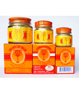 22g JAR GOLDEN CUP BALM Ointment Fast Soothing Muscular Rheumatism Strain - $6.99