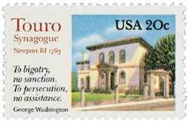 1982 20c Touro Synagogue, Newport Scott 2017 Mi... - $0.99