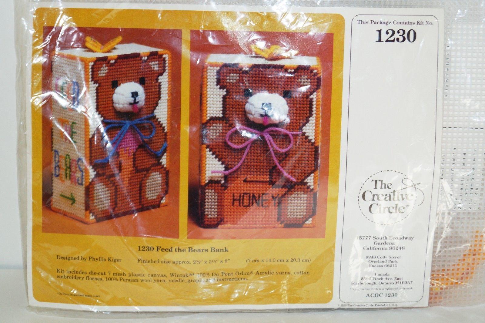 The Creative Circle Feed the Bears Bank - $23.10