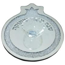 SNSArts & Judaica Beautiful Glass Pomegranate Honey Dish 23x19cm - $34.70