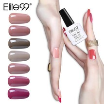 Elite99 10ml Nude Color Series Nail Polish Soak Off UV LED Gel Varnish T... - $11.34