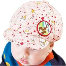 Cute Baby Beret Toddler Sun Protection Hat Infant Floppy Cap PINK Travelling
