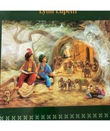 Ceaco Lynn Lupetti The Wish 750 Pieces Puzzle NEW - $24.74