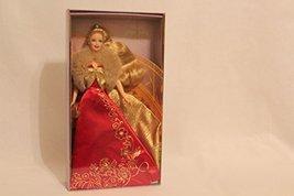 Barbie BLONDE Glamorous Gala Doll Avon Exclusive - $18.56