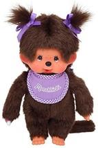 Schylling Monchhichi Girl - Purple Bib - $15.57
