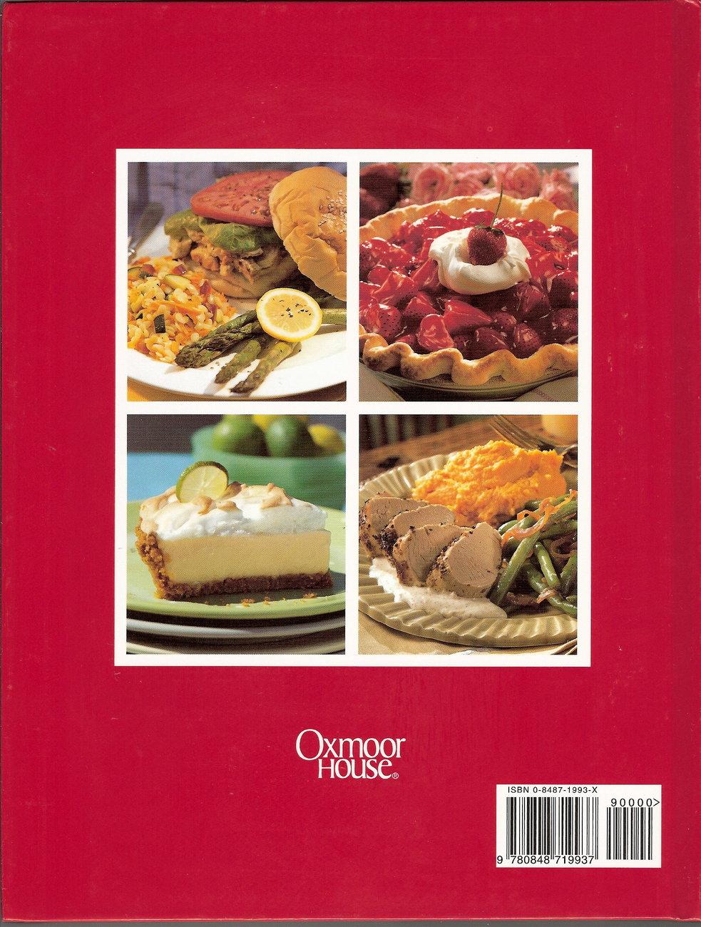 Southern Living Annual Recipes 2000 HC 1st print