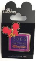 Disney Pins Pluto Year of the Dog 2006 Disneyland Hong Kong Iconic Micke... - $12.38