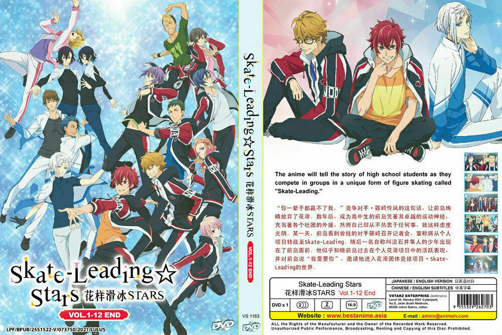 SKATE-LEADING☆STARS VOL.1-12 END ENGLISH DUBBED REGION ALL Ship From USA
