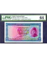 """EGYPT P24b 1951 """"KING FAROUK"""" 1  EGYPTIAN POUND in PMG 64 ! PYRAMID PIRA... - $2,450.00"""