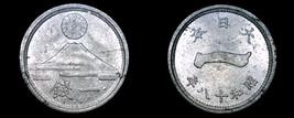 1943 (YR18) Japanese 1 Sen World Coin - Japan - Mount Fuji - $7.99