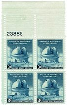 1948 Palomar Mountain Observatory Plate Block of 4 US Stamps Catalog 966 MNH