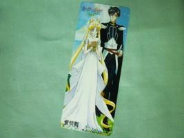 Sailor moon bookmark card sailormoon Crystal couple Princess Usagi Endymion - $6.00
