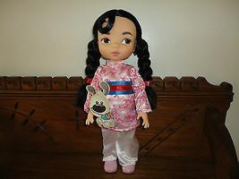 Disney MULAN Baby Doll & Little Brother DOG 16 inch - $86.85